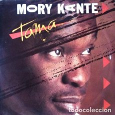 Discos de vinilo: MORY KANTE - TAMA . MAXI SINGLE . 1988 BARCLAY . 887 714-1. Lote 36118055