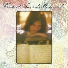 Discos de vinilo: CECILIA. SINGLE. SELLO CBS. EDITADO EN ESPAÑA. AÑO 1975. Lote 64014135