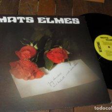 Discos de vinilo: MATS ELMES LP MADE IN SWEDEN. 1982. DIFICIL DE CONSEGUIR.. Lote 64066415