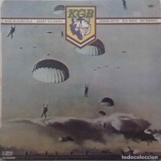 Discos de vinilo: KGB. MIKE BLOOMFIELD, BARRY GOLDBERG, CARMINE APPICE.... LP ESPAÑA. Lote 64078275