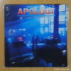 Discos de vinilo: MAURICE JARRE - APOLOGY - LP. Lote 64083707