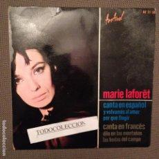Discos de vinilo: MARIE LAFORET CANTA EN ESPAÑOL. Y VOLVAMOS AL AMOR, POR QUE FINGIR + 2 EP ED. ESPAÑA.1964. Lote 64133327