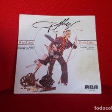 Discos de vinilo: DOLLY PARTON - 9 TO 5 - SG - 1980. Lote 64153199