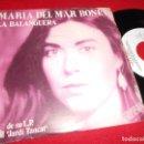 Discos de vinilo: MARIA DEL MAR BONET ESTROFA AL VENT/ LA BALANGUERA 7 SINGLE 1981 ARIOLA PROMO. Lote 64194779