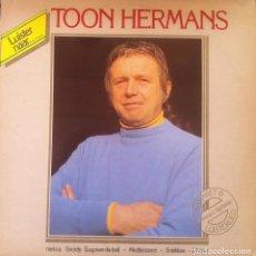 Discos de vinilo: TOON HERMANS - LUISTER NAAR .... . LP . 1979 BOVEMA NEGRAM HOLLAND . 1A 052-25723. Lote 38205133