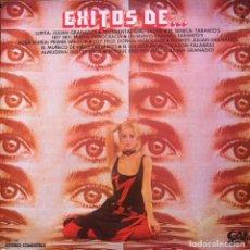 Discos de vinilo: EXITOS DE ... JULIAN GRANADOS , TARANTO'S , PRIMER WAGON ... LP . 1972 GRAMUSIC - GR 150. Lote 38211582
