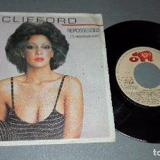 Discos de vinilo: 1018- LINDA CLIFFORD-TE RECLAMO MI AMOR - DISC VIN 7-PORTADA VG + / DISCO VG +. Lote 64300775
