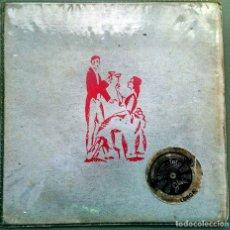 Discos de vinilo: GOLPES BAJOS: FIESTA DE LOS MANIQUÍES, SINGLE NUEVOS MEDIOS 10-073, SPAIN, 1984. VG+/VG+.. Lote 64324459
