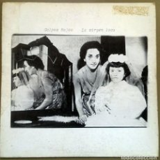 Discos de vinilo: GOLPES BAJOS: LA VIRGEN LOCA, SINGLE NUEVOS MEDIOS 10-150, SPAIN, 1985. VG+/VG. Lote 64324943