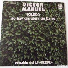 Discos de vinilo: VICTOR MANUEL - SOLEDA. Lote 64348215