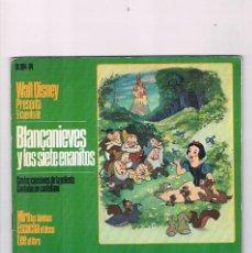 Discos de vinilo: CUENTO DISCO BLANCANIEVES Y LOS SIETE ENANITOS DISNEYLAND RECORD HISPAVOX 1966. Lote 64385907