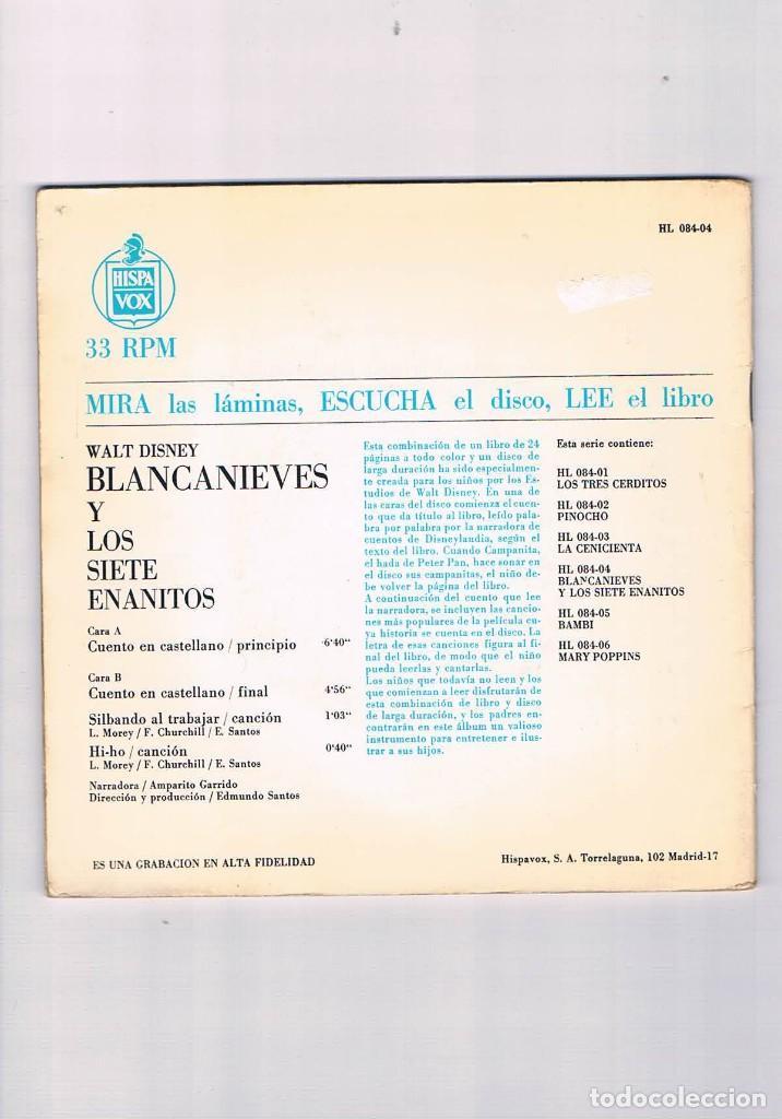 Discos de vinilo: CUENTO DISCO BLANCANIEVES Y LOS SIETE ENANITOS DISNEYLAND RECORD HISPAVOX 1966 - Foto 2 - 64385907