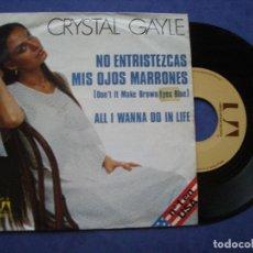Discos de vinilo: CRISTAL GAYLE NO ENTRISTEZCAS MIS OJOS.... SINGLE SPAIN 1977 PDELUXE. Lote 64420671