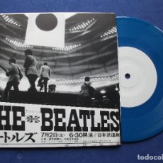 Discos de vinilo: THE BEATLES LIVE IN JAPAN SINGLE PDELUXE. Lote 64421119