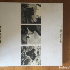 Discos de vinilo: VICTOR MANUEL - QUE TE PUEDO DAR / LP 1984. Lote 64537307