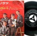 Discos de vinilo: THE ASTRONAUTS - UNCHAIN MY HEART - SINGLE VICTOR 1965 JAPAN (EDICIÓN JAPONESA) BPY. Lote 64629127