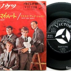 Discos de vinilo: THE ASTRONAUTS - UNCHAIN MY HEART - SINGLE VICTOR 1965 JAPAN (EDICIÓN JAPONESA) BPY. Lote 64629127
