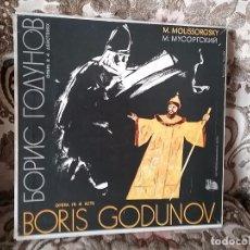 Discos de vinilo: 4 VINILOS GRABACIÓN OPERA BORIS GUDONOV ¿DE 1962? DIRIGIDA POR ALEXANDER MELIK-PASHAEV. Lote 64789887