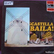 Discos de vinilo: LP - REGIONAL/FOLKLORE - CASTILLA BAILA (DULZAINERO, TAMBORILERO, CANTANTE) (SPAIN, FONTANA 1971). Lote 115274808