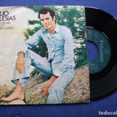 Discos de vinilo: JULIO IGLESIAS RIO REBELDE SINGLE SPAIN 1973 PDELUXE. Lote 64963499