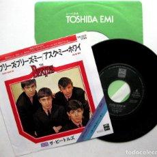 Discos de vinilo: THE BEATLES - PLEASE PLEASE ME - SINGLE EMI ODEON 1977 JAPAN (EDICIÓN JAPONESA) BPY. Lote 64974639