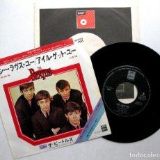 Discos de vinilo: THE BEATLES - SHE LOVES YOU - SINGLE EMI ODEON 1977 JAPAN (EDICIÓN JAPONESA) BPY. Lote 64974795