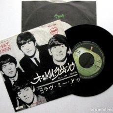 Discos de vinilo: THE BEATLES - ALL MY LOVING / LOVE ME DO - SINGLE APPLE RECORDS 1976 JAPAN (EDICIÓN JAPONESA) BPY. Lote 64975295
