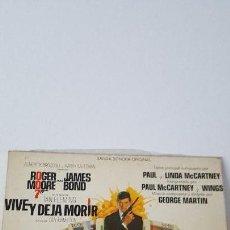 Discos de vinilo: VIVE Y DEJA MORIR BSO 007 JAMES BOND 1973. Lote 65012003