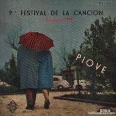 Disques de vinyle: ACHILLE TOGLIANI CANTA PIOVE 9º FESTIVAL DE LA CANCION SAN REMO 1959 RF-1473. Lote 65047247