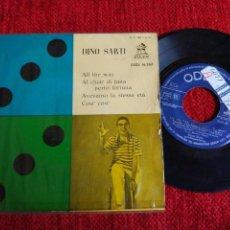 Discos de vinilo: DINO SARTI IP ALL THE WAY. Lote 65116547