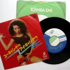Discos de vinilo: TOMMY THE BITCH - YOU CAN DO. I CAN DO - SINGLE RADIO CITY 1979 JAPAN (EDICIÓN JAPONESA) BPY. Lote 65419843