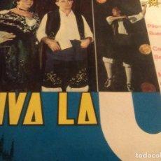 Discos de vinilo: DISCOS JOTAS P BUENO CARMEIÓ BETORE MARÍANO CABALLERO RECOPILACIÓN. Lote 65673282