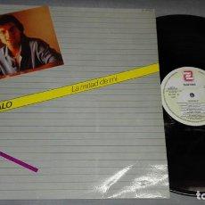 Discos de vinilo: 918- GONZALO- LA MITAD DE MI DISCO VINILO LP - PORTADA VG + / DISCO VG ++. Lote 139987226