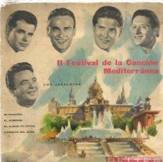 Discos de vinilo: EP LOS JAVALOYAS : MI PEQUEÑA ( II FESTIVAL DE LA CANCION MEDITERRANEA ). Lote 65686786