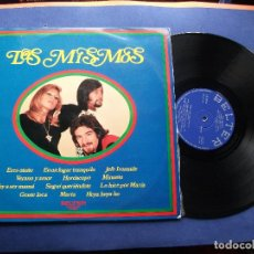 Discos de vinilo: LOS MISMOS LOS MISMOS LP SPAIN BELTER 22709 1973 PDELUXE. Lote 65705322