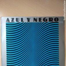 Discos de vinilo: AZUL Y NEGRO LA NOCHE LP (1982). Lote 65806194