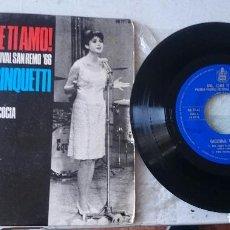 Discos de vinilo: GIGLIOLA CINQUETTI: DIO, COME TI AMO! + 3 (HISPAVOX 1966). Lote 65817426