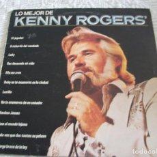 Discos de vinilo: LO MEJOR DE KENNY ROGER. Lote 65824554