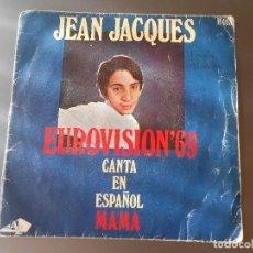 Discos de vinilo: JEAN JACQUES EUROVISION 69. Lote 65825694