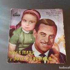 Discos de vinilo: ROSA MARY Y JOSE GUARDIOLA --DI PAPA. Lote 65827354