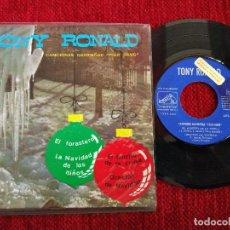 Discos de vinilo: TONY RONALD CANCIONES NAVIDEÑAS EP EL FORASTERO. Lote 65857610