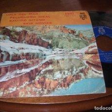 Discos de vinilo: ORQUESTA JULIO LORENTE EP,,PROMOCIONAL,, PELUQUERO IDEAL--BEAT--SALUDO GITANO RUMBA--MUY RARO.. Lote 104847887