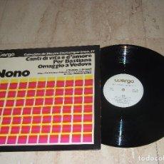 Discos de vinilo: NONO -LP- CANTE DI VITA... RARE ORIGINAL SPAIN WERGO-1976- AVANTGARDE. Lote 65863662