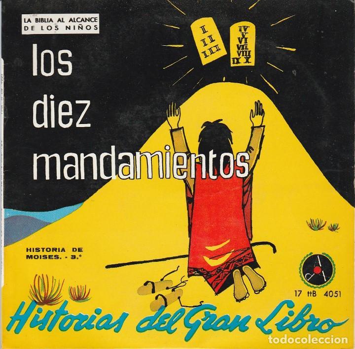 RELIGIOSOS - HISTORIAS DEL GRAN LIBRO - HISTORIA DE MOISES 3ª - LOS DIEZ  MANDAMIENTOS (EP 1961)
