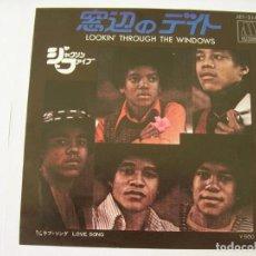 Discos de vinilo: MICHAEL JACKSON JACKSON 5 LOOKIN' THROUGH THE WINDOWS SINGLE VINILO JAPÓN. Lote 65931186