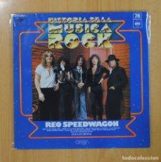 Discos de vinilo: HISTORIA DE LA MUSICA ROCK - REO SPEEDWAGON - LP. Lote 65935021