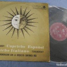 Discos de vinilo: CAPRICHO ITALIANO CAPRICHO ESPAÑOL. Lote 66007658