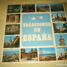 Discos de vinilo: VACACIONES EN ESPAÑA - 1970 - LOS BELAK , GRUPO 15, ...- VER FOTO. Lote 66024878
