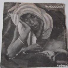 Discos de vinilo: GEORGE HARRISON - BANGLA-DESH. Lote 66051682