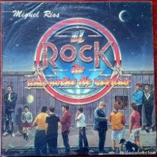 Discos de vinilo: MIGUEL RÍOS: EL ROCK DE UNA NOCHE DE VERANO, LP POLYDOR 813 018-1, SPAIN, 1983. VG+/VG+. Lote 66072086